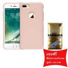 Sell totu iphone 7plus cheapest best quality | TH Store