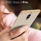 ราคา Totudesign เคส Huawei Mate 9 Pro Tpu มีขาตั้ง Slim Series ออนไลน์ กรุงเทพมหานคร