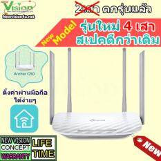 Tp Link Archer C50 Ac1200 Wireless Dual Band Router By Kerry Express ถูก