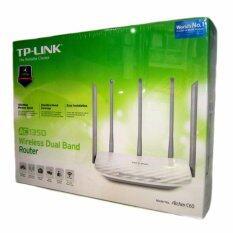 ขาย Tp Link Archer C60 Ac1350 Wireless Dual Band Router ผู้ค้าส่ง