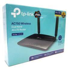 ซื้อ Tp Link Archer Mr200 ส่งโดย Kerry Express Ac750 Wireless Dual Band 3G 4G Lte Router มีlan 4 Port ออนไลน์