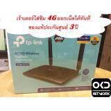 Tp Link Archer Mr200 เร้าเตอร์ Wifi ใส่ซิม 4G 3G เป็นต้นฉบับ