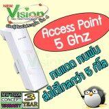 ซื้อ Tp Link Cpe510 5Ghz 300Mbps 13Dbi High Power Outdoor Cpe Access Point ส่งโดย Kerry Express ถูก