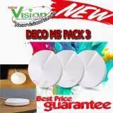 ขาย Tp Link Deco M5 Wi Fi Solution Wireless Ac1300 Dual Band Pack3 ออนไลน์ กรุงเทพมหานคร