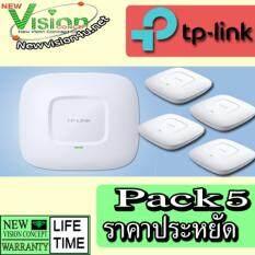 ราคา Tp Link Eap110 300Mbps Wireless N Access Point Pack 5 ใหม่ล่าสุด
