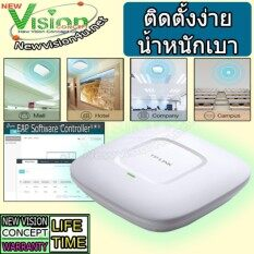 ราคา Tp Link Eap110 300Mbps Wireless N Ceiling Mount Access Point By Kerry Express ใหม่ ถูก