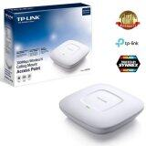 ขาย ซื้อ Tp Link Eap110 300Mbps Wireless N Ceiling Mount Access Point Lifetime By Synnex Tp Link Service Center