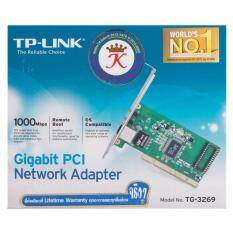 ส่วนลด Tp Link Gigabit Pci Network Adapter Tg 3269 Tp Link ใน ไทย