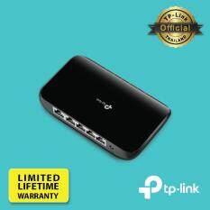 ขาย Tp Link Tl Sg1005D 5 Port Gigabit Desktop Switch ราคาถูกที่สุด