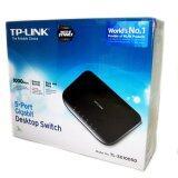 ส่วนลด Tp Link Tl Sg1005D 5 Port Gigabit Desktop Switch Plastic