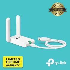 Tp-Link Tl-Wn822n อุปกรณ์รับสัญญาณ Wi-Fi (300mbps High Gain Wireless Usb Adapter).