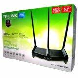Tp Link Tl Wr941Hp 450Mbps High Power Wireless N Router กรุงเทพมหานคร
