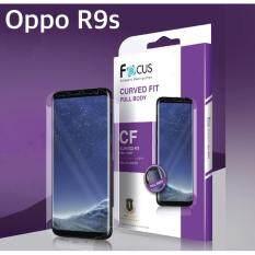 ซื้อ ฟิล์มกันรอยลงโค้งเนื้อTpuรอบตัวเครื่องแบบใสโฟกัส Oppo R9S Focus เป็นต้นฉบับ