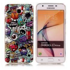 ราคา Tpu Shine Phone Cover Case For Samsung Galaxy J7 Prime On7 2016 Intl Unbranded Generic จีน