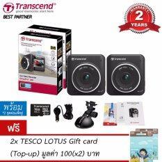 Transcend กล้องติดรถยนต์ รุ่น Drive Pro 200 wifi-(Black)แพ็คคู่พร้อมเมมโมรี่ Micro SD Card 16GB.class10 ขายึดกล้อง+ที่จุดบุหรี่+vdo cable ฟรีบัตรกำนัลเทสโก้ 100 บาทx2 สินค้าแท้จากผู้แทนนำเข้า บจก อี-พาร์ท