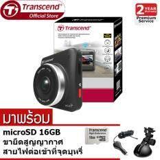 Transcend DrivePro 200 กล้องบันทึกวีดีโอติดรถ (TS16GDP200)