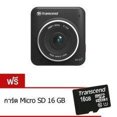 Transcend กล้องติดรถยนต์ DrivePro 200 Wi-Fi แถมฟรี Micro SD 16 GB