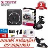 ราคา Transcend กล้องติดรถยนต์ Drivepro 200 Wifi Full Hd Dashcam พร้อมอุปกรณ์ครบชุด และ Micro Sd 16 Gb แถมฟรี ขากล้องแบบเกี่ยวกับกระจก เพิ่ม Transcend ใหม่