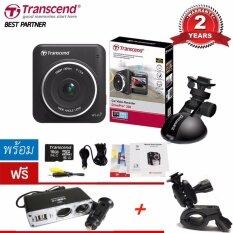 TRANSCEND กล้องติดรถยนต์ DRIVEPRO 200 WIFI FULL HD  DASHCAM พร้อมอุปกรณ์ครบชุด และ micro sd 16 GB แถมฟรี ขากล้องแบบยึดกับกระจกมองหลัง และ ช่องขยายที่จุดบุหรี่รถ 2 ช่องUSB