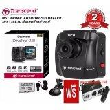 ราคา Transcend กล้องติดรถยนต์ Drivepro 230 Dash Cam Car Camera Wifi Gps Sony Sensor พร้อมอุปกรณ์ครบชุด ประกัน 2ปี จากศูนย์แท้ เพิ่มชุดขยายจุดบุหรี่2ช่อง 2 Usb เป็นต้นฉบับ