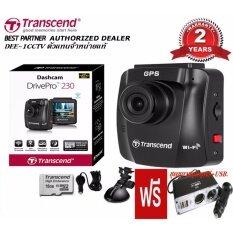ซื้อ Transcend กล้องติดรถยนต์ Drivepro 230 Dash Cam Car Camera Wifi Gps Sony Sensor พร้อมอุปกรณ์ครบชุด ประกัน 2ปี จากศูนย์แท้ เพิ่มชุดขยายจุดบุหรี่2ช่อง 2 Usb ใน ไทย