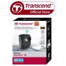 กล้องติดรถยนต์ Transcend DrivePro 50 พร้อมขายึดแบบสูญญากาศ + High Endurance MicroSD 16GB + ชุดสายไฟที่ใช้กับช่องจุดบุหรี่ / อุปกรณ์ครบชุด พร้อมใช้งาน สินค้ารับประกัน 2ปี จากตัวแทนจำหน่ายในประเทศไทย