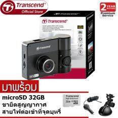 Transcend DrivePro 520 Car Video Recorders TS32GDP520M