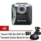 ซื้อ Transcend Drivepro Dp100 Car Video Recorder Black ไทย