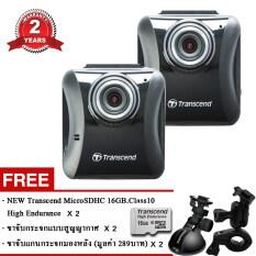 Transcend กล้องติดรถยนต์  DrivePro 100 Full HD 1080P WDR (Black) ฟรี ขาจับแกนกระจกมองหลัง 2ชิ้น ประกันศูนย์