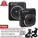 โปรโมชั่น Transcend กล้องติดรถยนต์ Drivepro 200 Wifi Full Hd 1080P แพ็คคู่ Black ฟรี 2 X ขายึดแกนกระจกมองหลัง สินค้ารับประกันศูนย์ ถูก