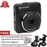 ซื้อ Transcend กล้องติดรถยนต์ Drivepro 200 Wifi Full Hd 1080P Black ฟรี ขายึดแกนกระจกมองหลัง สินค้ารับประกันศูนย์ ใหม่ล่าสุด