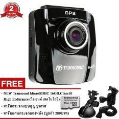 Transcend กล้องติดรถยนต์ DrivePro220 GPS WiFi WDR Full HD 1080P (Black) ฟรี  Transcend Micro SDHC Class 10 16GB. + สายชาร์จในรถยาว 3เมตร + ขากล้องติดกระจกแบบสูญญากาศ + คู่มือการใช้งานไทย/EN + ฟรีขาจับแกนกระจกมองหลัง (ประกันศูนย์ )