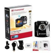 Transcend กล้องติดรถยนต์ DrivePro220 GPS WiFi WDR Full HD 1080P (Black) + Transcend Micro SDHC Class 10 16GB. + สายชาร์จในรถยาว 3เมตร + ขากล้องติดกระจกแบบสูญญากาศ + คู่มือการใช้งานไทย/EN