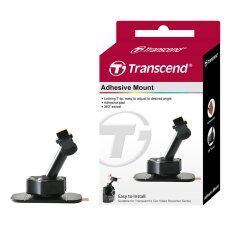 ซื้อ Transcens ขายึดกล้องติดรถยนต์หัวสไลส์แบบกาวยึด 3M Adhesive Mount สีดำ ออนไลน์ ถูก