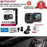 ขาย ใหม่ Transcrend กล้องติดรถยนต์ New Drivepro 230 Carcamera Wifi Gps Sony Sensor พร้อมอุปกรณ์ครบชุดประกัน 2 ปีจากศูนย์แท้ ออนไลน์