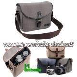 ราคา Travel Life M80 กระเป๋ากล้อง แนวเกาหลี ผ้าแคนวาส สีเทา สำหรับ กล้อง Dslr Mirrorless เป็นต้นฉบับ