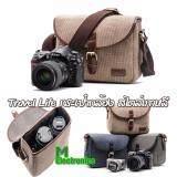 ขาย Travel Life กระเป๋ากล้อง M80 แนวเกาหลี ผ้าแคนวาส สีน้ำตาล สำหรับ กล้อง Dslr Mirrorless