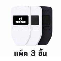 TREZOR hardware wallet เครื่องสำรองข้อมูลเงินดิจิตอล แพ็ค 3 ชิ้น  (สีขาว 2 ชิ้น,สีดำ 1 ชิ้น) BTC,ETH,ZEC,DASH,Litecoin