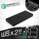 ซื้อ 2018 Upgraded Aukey Quick Charge 3 Slim Powerbank 16000 Mah พาวเวอร์แบงค์ แบตเตอรีสำรอง ระบบ Fast Charge Qualcomn Qc3 ฟรี สาย Aukey Quick Charge 3 มูลค่า 250 1 เส้นในกล่อง ซองผ้า Exclusive มูลค่า 200 1 ซอง ออนไลน์ ถูก