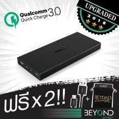 ขาย 2018 Upgraded Aukey Quick Charge 3 Slim Powerbank 16000 Mah พาวเวอร์แบงค์ แบตเตอรีสำรอง ระบบ Fast Charge Qualcomn Qc3 ฟรี สาย Aukey Quick Charge 3 มูลค่า 250 1 เส้นในกล่อง ซองผ้า Exclusive มูลค่า 200 1 ซอง Aukey ถูก