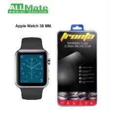 ซื้อ Tronta ฟิล์มกระจก Apple Watch 38 Mm บาง 26Mm 2 5D ออนไลน์ ถูก