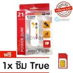 ขาย True 3G Aircard 21Mbps Mf710 ใช้ได้กับซิม True แถมฟรีซิมทรู ใหม่