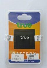 ราคา True แบตเตอรี่มือถือ True Beyond 3G ใหม่ล่าสุด