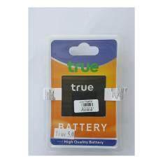 ทบทวน True แบตเตอรี่มือถือ True Smart 5