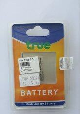ขาย True แบตเตอรี่มือถือ True Smart 5 5 ผู้ค้าส่ง