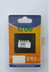 ขาย True แบตเตอรี่มือถือ True Smart Speedy 5 True ถูก