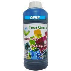 ทบทวน ที่สุด True Green หมึกเติม Canon Inkjet Refill 500 Ml Cyan