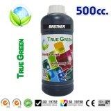 ส่วนลด True Green Inkjet Refill Brother 500Ml All Model Balck หมึกเติม Brother 1 ขวด Brother ไทย