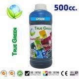โปรโมชั่น True Green Inkjet Refill Epson 500Ml All Model Cyan หมึกเติม Epson 1 ขวด ใน ไทย