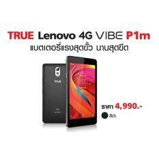 True Lenovo 4G VIBE P1m 16GB (เครื่องศูนย์TRUE ล้างStock ไม่มีประกัน) (ฺBlack)